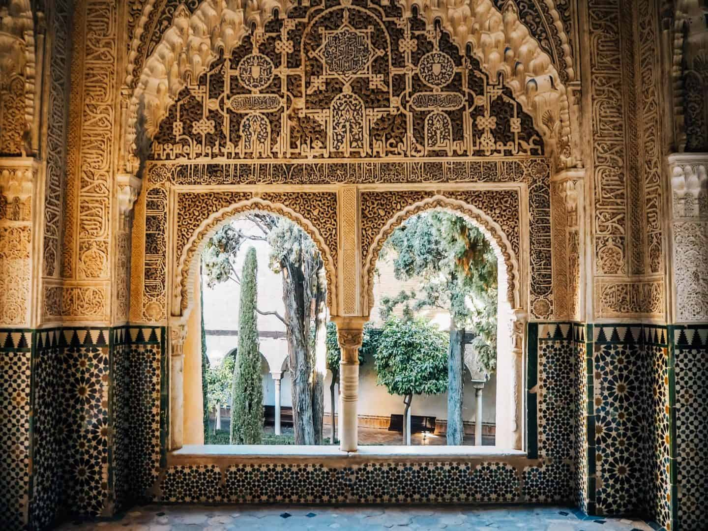 Alhambra interior with view