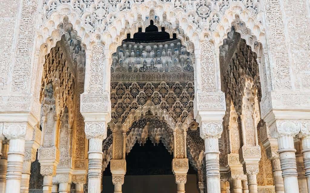 Alhambra Nasrid Palace details