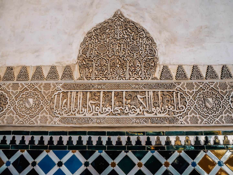 details alhambra tiles