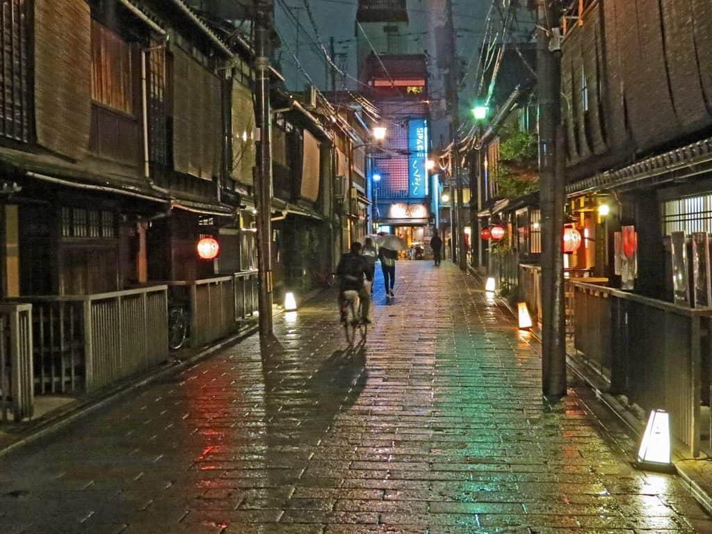 kyoto - family travel japan