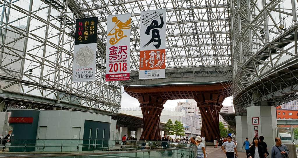 kanazawa train station