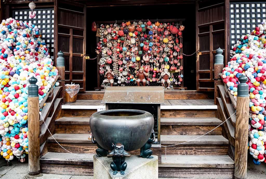 Kongoji temple kyoto